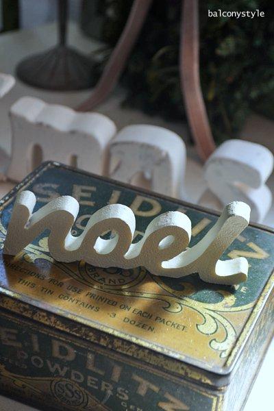 ノエルの文字をかたどったオブジェnoel メッセージスタンド