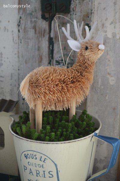 ブラシ(植物)素材のキュートなアニマルオブジェシリーズ