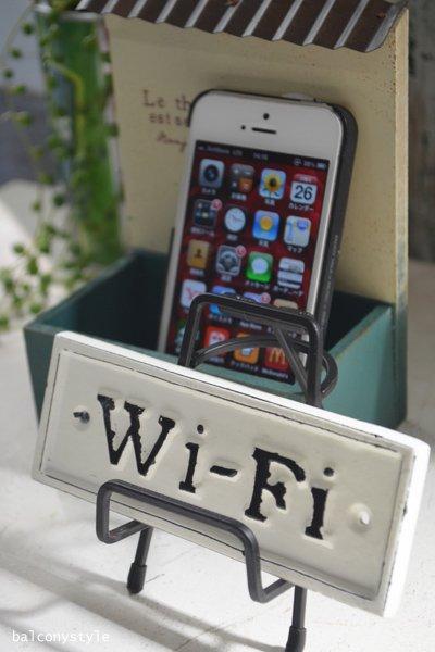 アイアンホワイトサインプレートWi-Fi