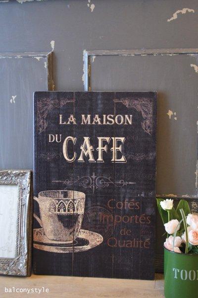 LA MAISON CAFEウッドデコーレーション