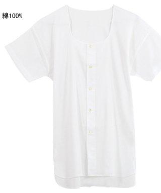 前開き 釦シャツ 綿100%