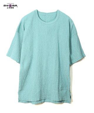 自然シボ メンズ Tシャツ ミント