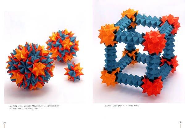 すべての折り紙 折り紙 立体 星 : ユニット折り紙エッセンス ...