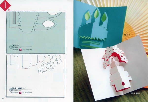 クリスマス 折り紙 折り紙 飾り切り : nichibou.shop-pro.jp
