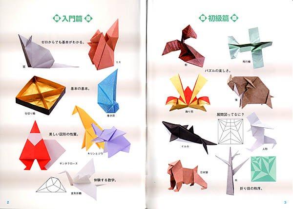 nichibou.shop-pro.jp