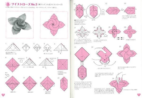 ハート 折り紙 折り紙 ローズ : nichibou.shop-pro.jp