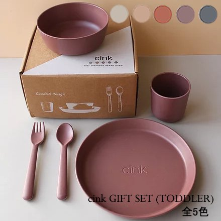<img class='new_mark_img1' src='https://img.shop-pro.jp/img/new/icons47.gif' style='border:none;display:inline;margin:0px;padding:0px;width:auto;' />Bamboo Toddler Giftbox by cink