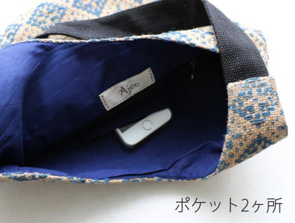Mini Bag  Cross Diamond (アジュールブルー×コットンネイビー)