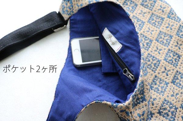 Mini Bag  Cross Diamond   (ブルーカラー×コットンネイビー)