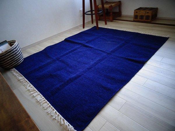 北欧デザイン ラグ『 アース 』  ブルー系 215×150