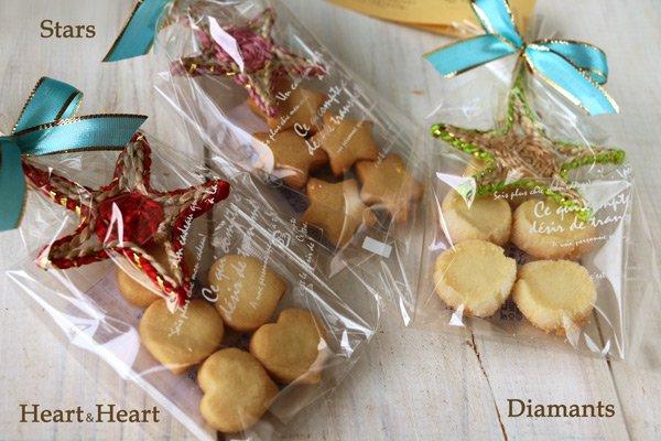 【チャリティー商品】プチギフト「ハート&ハート」ほか ハンドメイドクッキーと手編みジュートセット