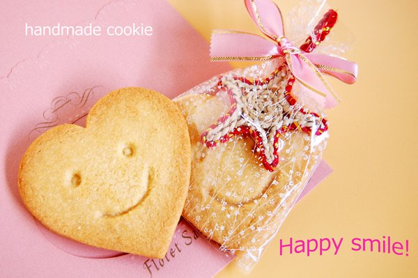 【チャリティー商品】プチギフト「ハッピースマイル」クッキー&ジュートセット
