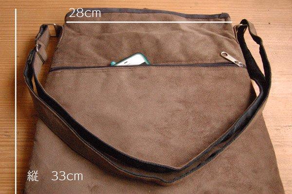 【送料無料】スェード刺繍エスニックショルダーバッグ
