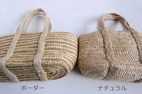 ジュート手編みかごバッグ (手さげタイプ)