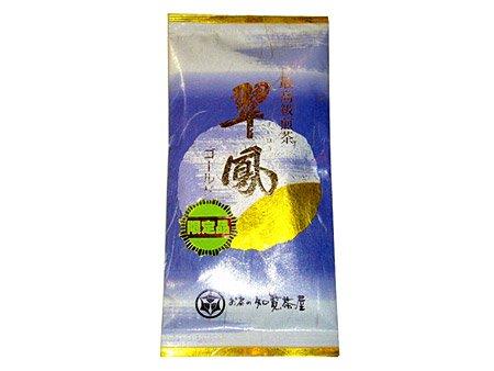 翠鳳ゴールド限定品