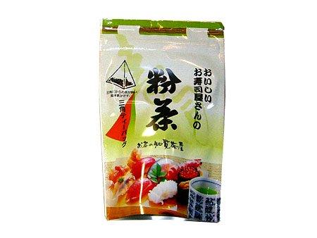 寿司屋の粉茶