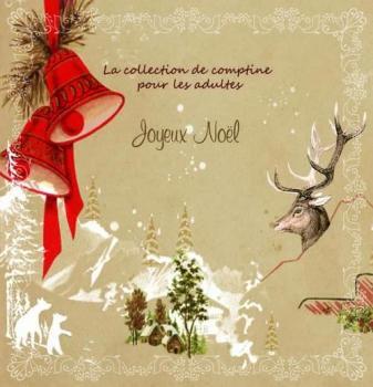 Joyeux Noël ~La collection de comptine pour les adultes~ / V.A. ( X'masソング収録…