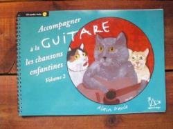 フランス ギター教則本 CD付き a la guitare