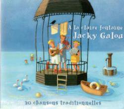 ジャッキー・ガルー / きれいな泉のほとりで