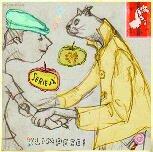 serieux シリュー -aimai pieces- / クリンペライ   <トイミュージック>