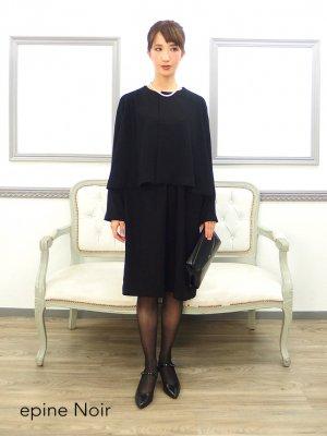【epine Noir 受注生産品】 ノーカラーフレアジャケット 【ブラックフォーマル対応】