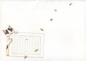 ポタリングキャット ミニ原稿用紙用封筒