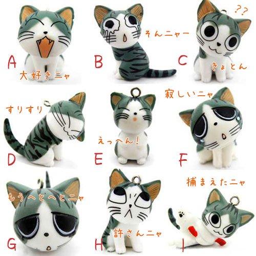 かわいい猫の表情・仕草のストラップ - 猫雑貨&猫グッズ専門通販店 ねこやしき