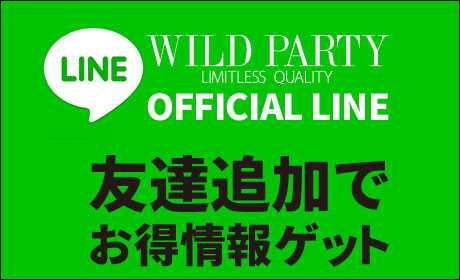 WILDPARTYライン
