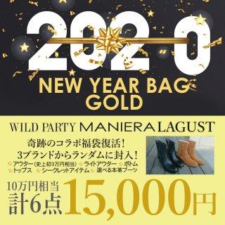 【2020新春福袋】WILD PARTY×MANIERA×LAGUST 奇跡のコラボ 福袋 /Happy Bag / ワイルドパーティ マニエラ ラガス