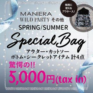 Special Bag ~春夏福袋