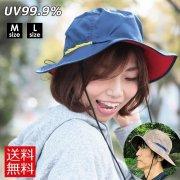 UVカット 撥水アドベンチャーハット 帽子