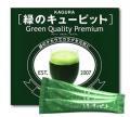 緑のキューピット (2.5g×30本入り)