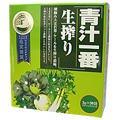 青汁一番生搾り(3g×30本入り)