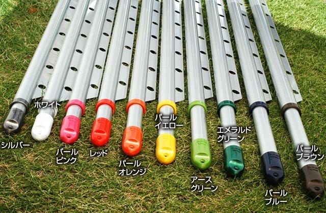 アルミ合金製 伸縮ハンガー竿 2本セット 1.1m-1.6m シルバー