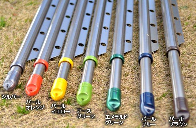 アルミ合金製 伸縮ハンガー竿 2本セット 1.1m-1.6m シャンパンゴールド