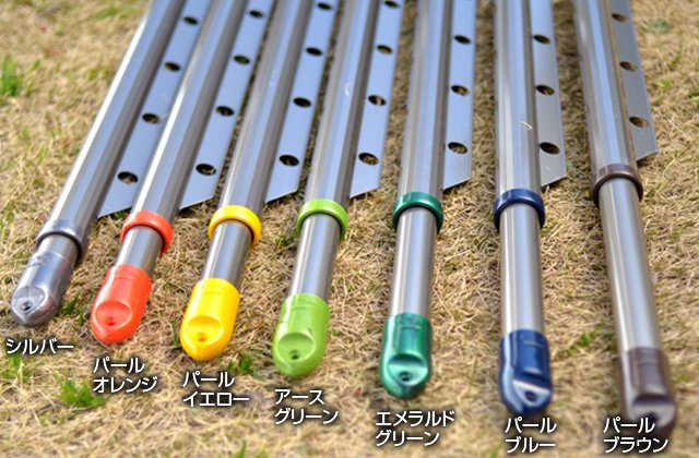 アルミ合金製 伸縮ハンガー竿 4本セット 1.1m-1.6m シャンパンゴールド
