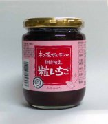 【期間限定】粒いちごジャム 300g