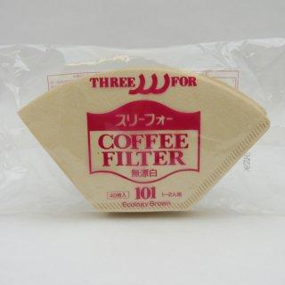 無漂白コーヒーフィルター(小)40枚入り
