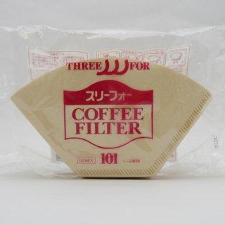 無漂白コーヒーフィルター(小)100枚入り