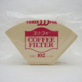 無漂白コーヒーフィルター(大)100枚入り