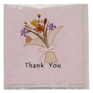 ありがとうカード(ピンク)
