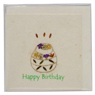 お誕生日カード(白)