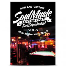 【大人気SOUL MIX 5作目】RockEdge&beetnick / Soul Music Lovers Only vol.5【ブックレット付・CD3枚組】
