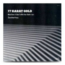 【日本人ビートメイカー】77 Karat Gold (grooveman Spot & sauce81) / What Does It Take To Win Your Oooh