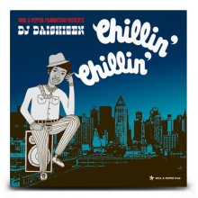 【チルアウト/HIPHOP】Chillin' Chillin' / DJ 大自然 (DJ DAISHIZEN)