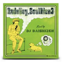 【REGGAE/R&B/SOUL】RUDE BOY,SOUL MAN 3 / DJ 大自然 (DJ DAISHIZEN)