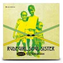 【REGGAE/R&B/HIPHOP】RUDE GIRL , SOUL SISTER / DJ大自然 ( DJ DAISHIZEN )