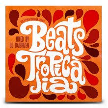 【Latin/HIPHOP/House】Beats Tropicalia / DJ大自然 ( DJ DAISHIZEN )