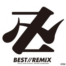 【LAST1SALE】【限定盤・LP】卍LINE BEST AKIO BEATS REMIX (AMATORECORDZ)
