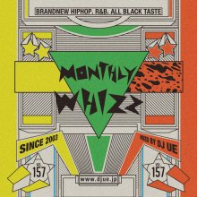 【大人気!新譜MIX】DJ UE / Monthly whizz vol.157(DJ ウエ)